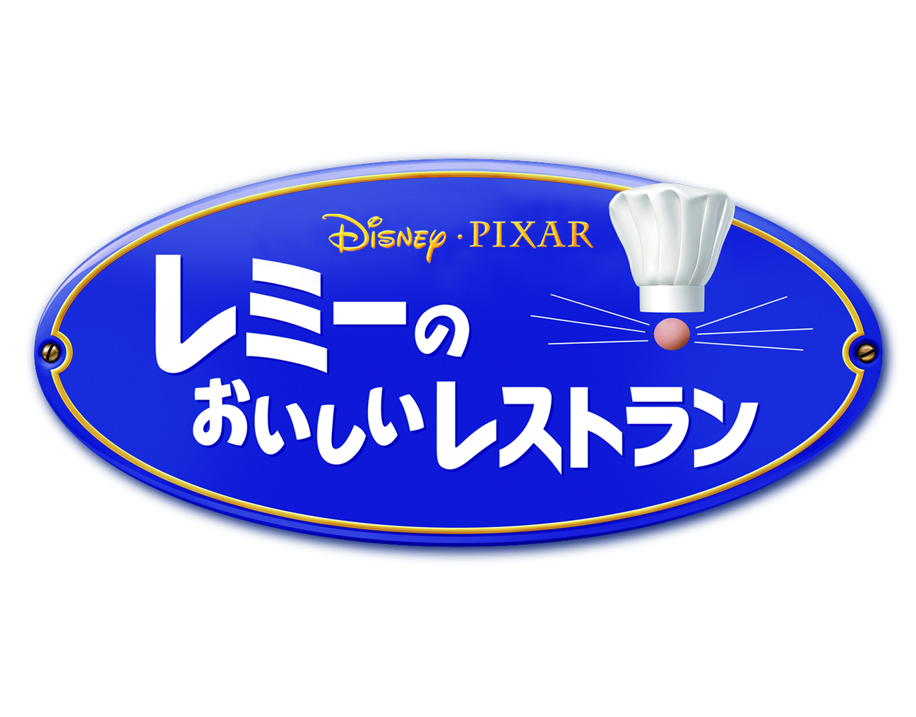 Ratatouille_Japan - Translation Royale