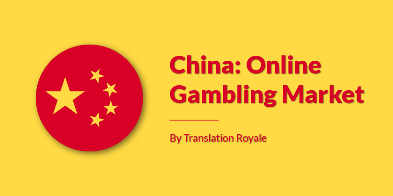 China Online Gambling Market