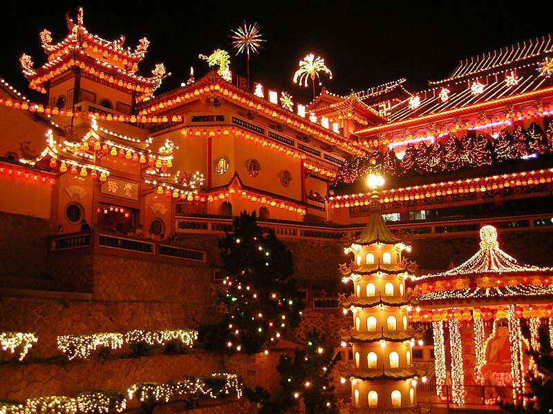 Ke Lok Si Illuminations - Chinese Translations