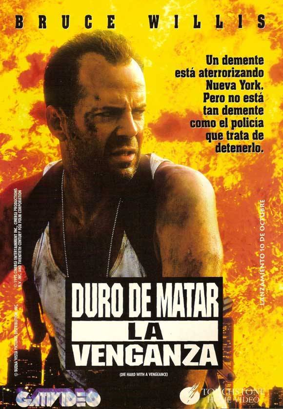 Die Hard with Vengeance - movie poster - Spanish