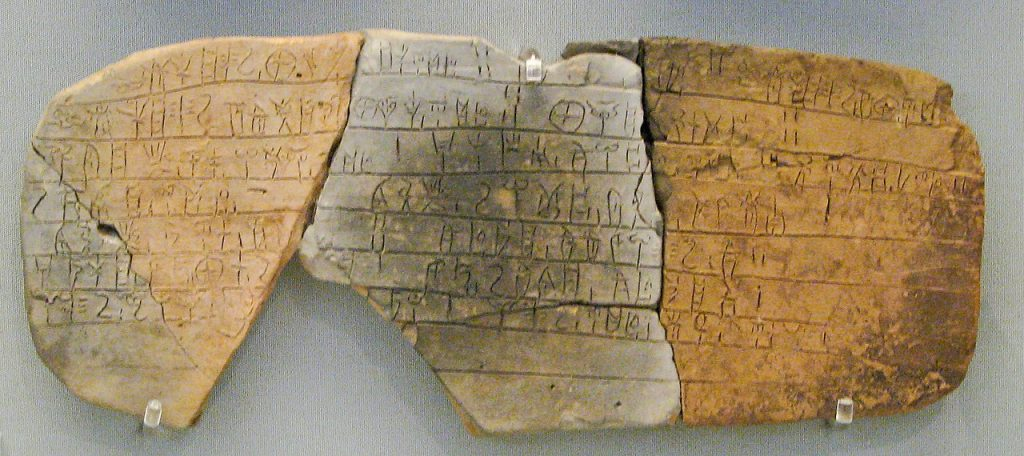 Linear B Tablet - History of the Ten Oldest Languages in the World Which Are Still in Use Today - Translation Royale