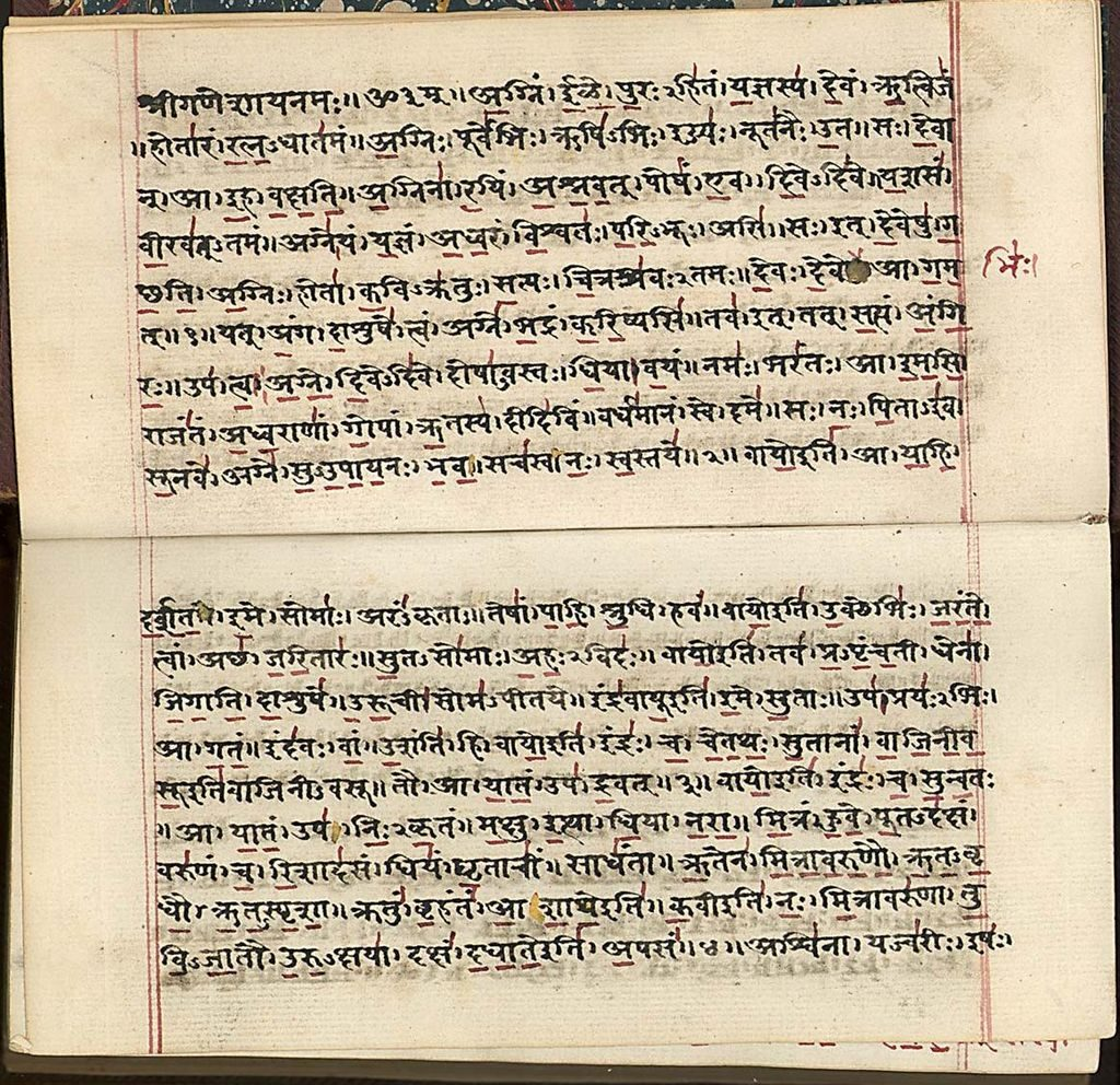 Rigveda - History of the Ten Oldest Languages in the World Which Are Still in Use Today - Translation Royale