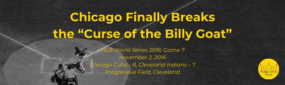 Chicago Cubs at the 2016 World Series Game 7 - The Top 10 Most Memorable Sports Moments of the 2010s - Translation Royale