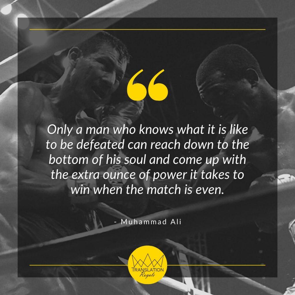 Inspirational Quotes by Famous Athletes - Muhammad Ali - Translation Royale